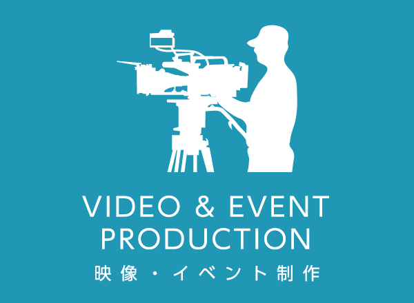 VIDEO PRODUCTION 動画制作
